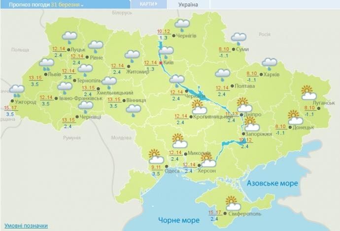ДСНС попереджає про сильні пориви вітру уПолтавській області
