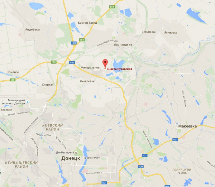 Врезультате обстрела шахты «Бутовка» погибли военные— нардеп