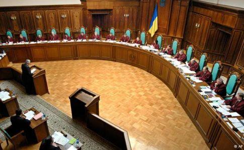 КСУкраины отложил рассмотрение конституционности закона олюстрации