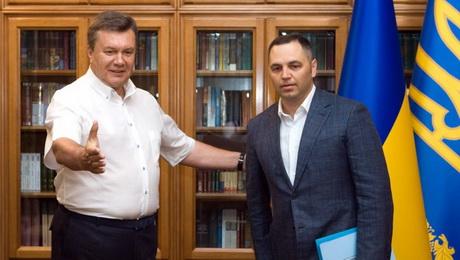 """ЕС из списка на """"арест активов"""" исключит трех соратников Януковича"""