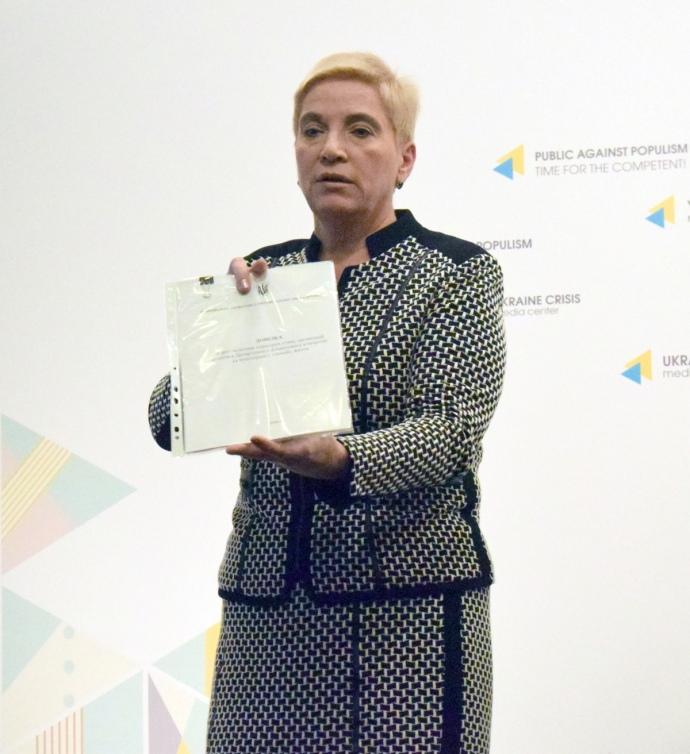 Соломатіна передала депутатам результати аудиту діяльності департаменту НАЗК