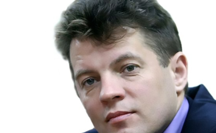 В российской столице задержали украинского репортера, обвинив его вшпионаже
