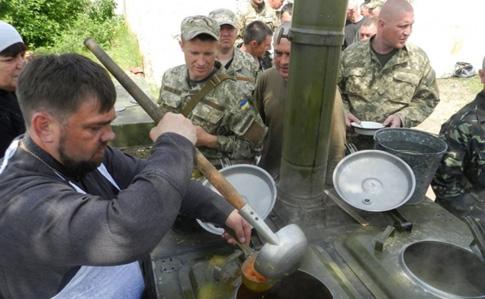 Армійська кухня.