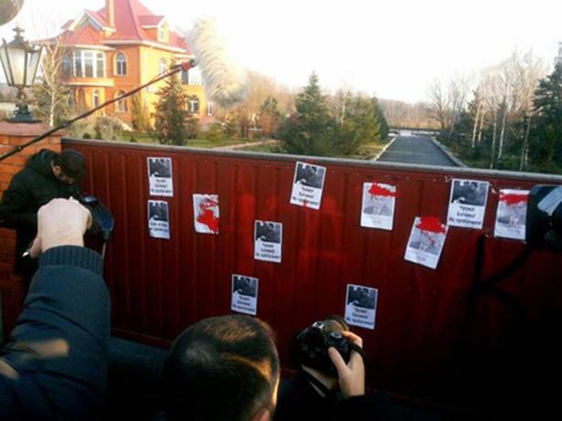 Активісти лишили послання на паркані Пшонки. Фото з Facebook Yurij Shubin