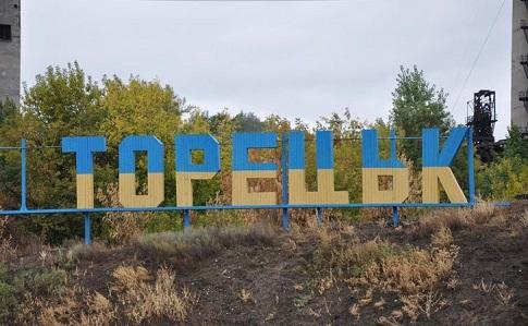 Киев объявил обопасности техногенной катастрофы вДонбассе