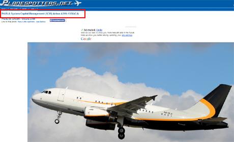 Літак, який летить в Москву. Клікніть для збільшення