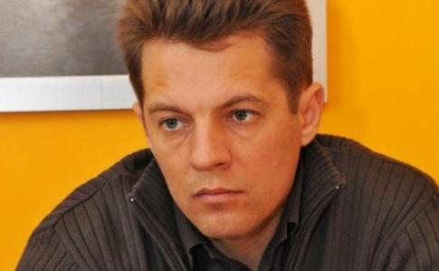 Сын Сущенко обратился кПутину: Отпустите папу домой