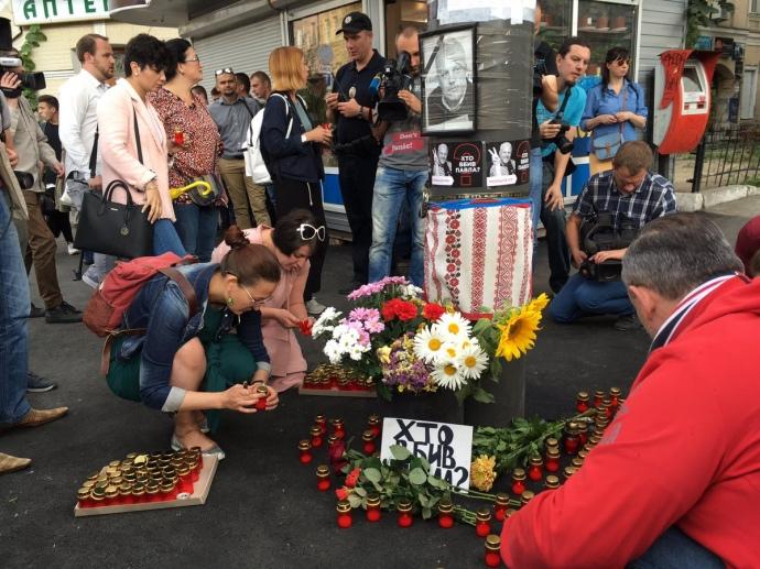 У Києві вшановують пам'ять Шеремета