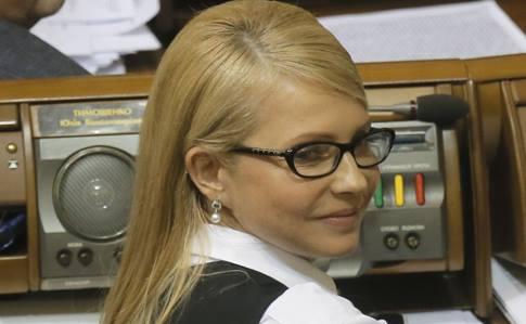 Тимошенко задекларировала украшения сжемчугом иарендованный дом вКозине