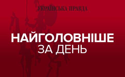 Порошенко: сенат США выделит Украине полмиллиарда долларов навоенные нужды