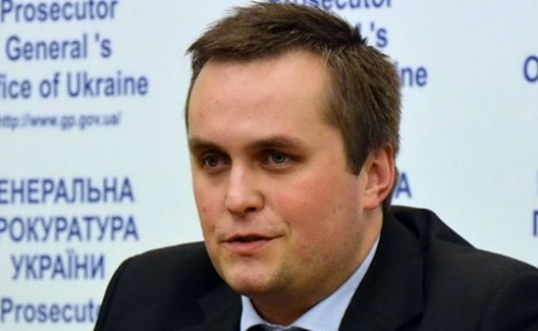 Генпрокурор сообщил, что НАБУ просит привлечь кответственности Холодницкого