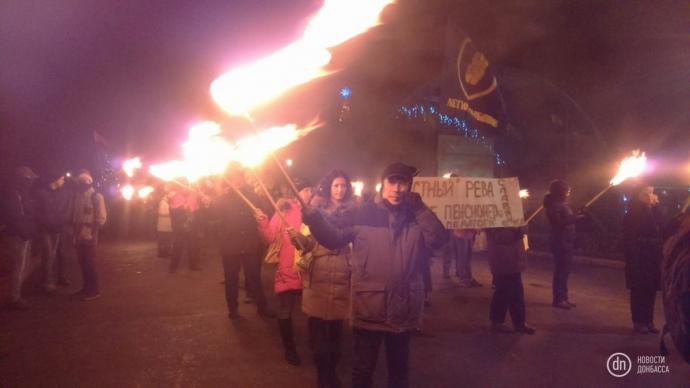 «Марш Бандери»: УМВС відрапортували про завершення 57 акцій
