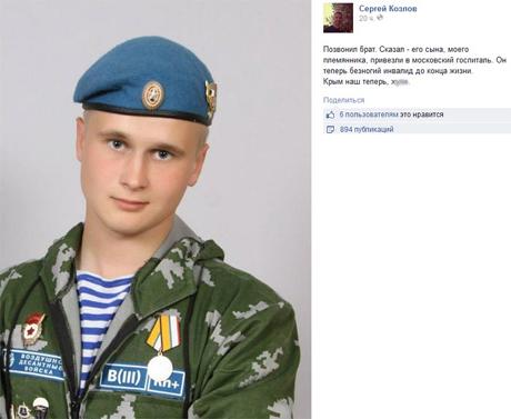 Год после расстрела Майдана - Цензор.НЕТ 525