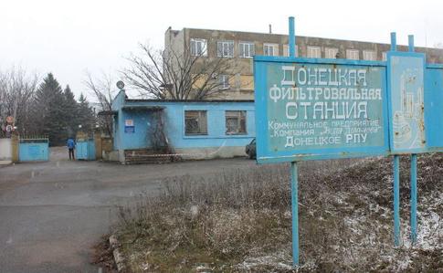 Врайоне Донецкого аэропорта возобновились боевые действия— спикер Минобороны