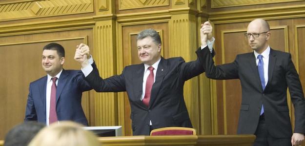Представление о назначении Грицака главой СБУ в ближайшие дни будет внесено в парламент, – Кононенко - Цензор.НЕТ 6683