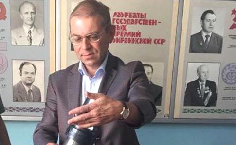 Народный депутат Пашинский сказал онападении нанего вканун Нового года