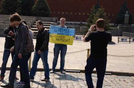 """""""ПТН ПНХ"""", - днепропетровские автомобилисты написали """"письмо"""" Путину - Цензор.НЕТ 85"""