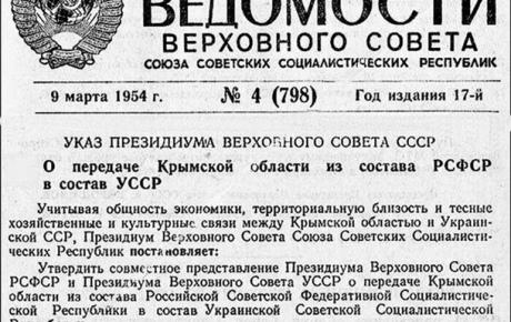Провокации РФ над Балтикой были своего рода подготовкой РФ к переговорам с НАТО, - глава МИД Латвии - Цензор.НЕТ 1589