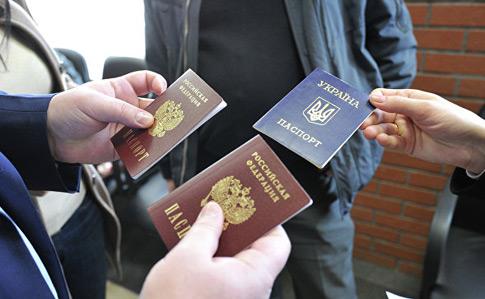 Государственная дума  приняла закон оприсяге иотмене решений погражданству РФ