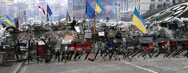 Майдан на каникулах