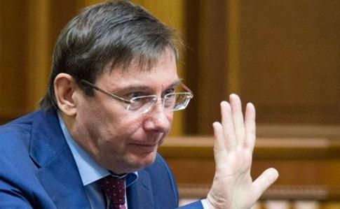 Луценко подал представление олишении депутатской неприкосновенности 5 нардепов