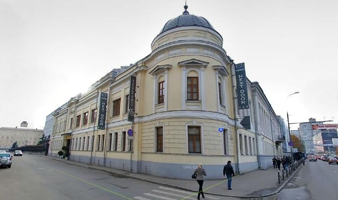 Бывшая супруга В.Путина зарабатывает нааренде исторической недвижимости в столице