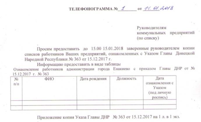 «Держслужбовцям ДНР» заборонили виїзд на підконтрольну Києву територію— ЗМІ