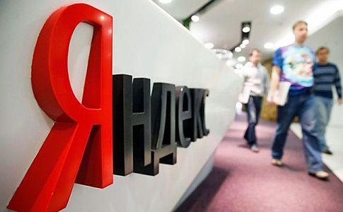 «Яндекс» звинуватив СБУ вбрехні