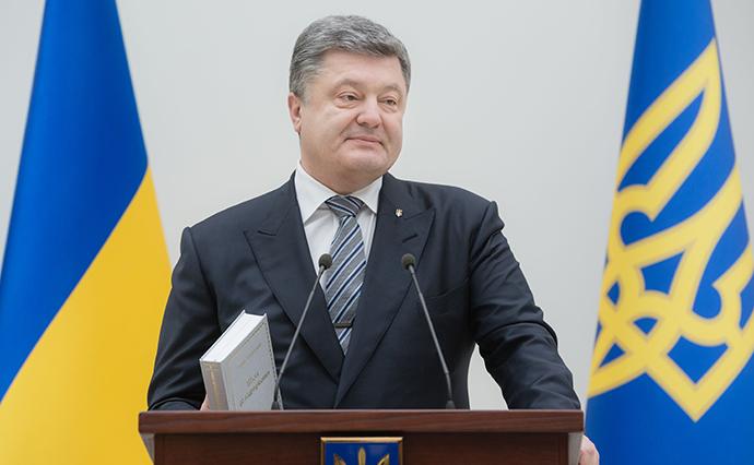 За2017 год Порошенко лишил гражданства 5200 человек