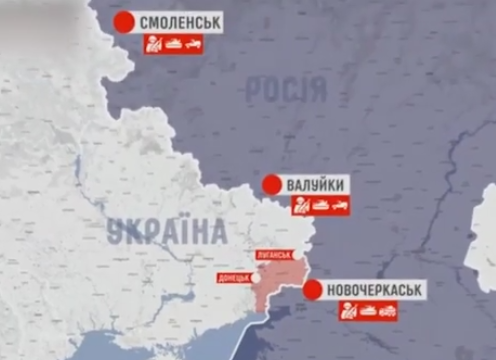Росія розмістила накордоні зУкраїною три наступальні дивізії