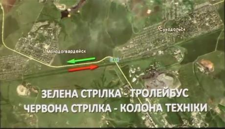 РНБО оприлюднило відео з колоною російської техніки на Луганщині 2