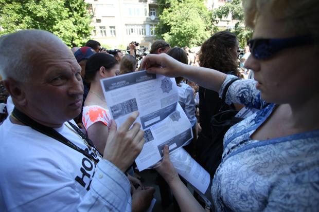 Милицию пикетировала пресса