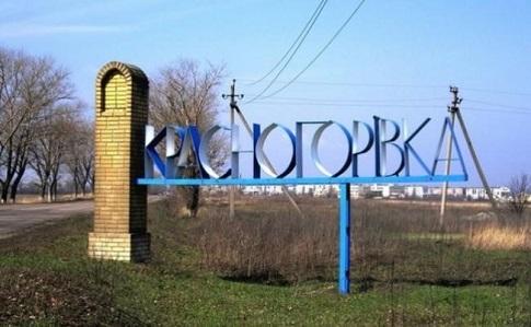 Українська сторона Спільного центру зкоординації: Бойовики обстріляли житловий сектор уКрасногорівці