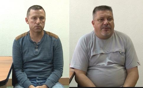 ФСБ обнародовала видео допроса подозреваемых вподготовке диверсий вКрыму