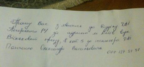 ГАИ также наведалась к журналистам, которые ездили на Межгорье