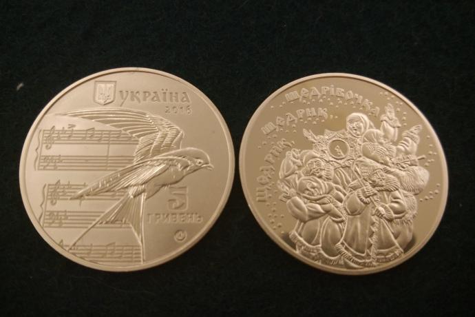 Монет 5 гривень до ювілею
