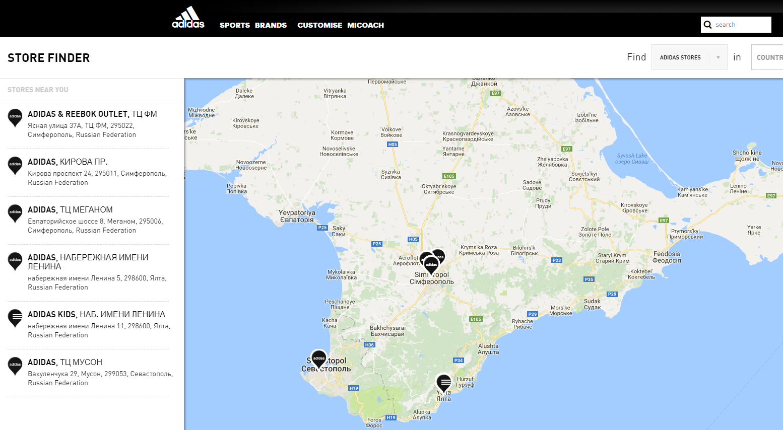 Попри заборону, уКриму надалі працюють Adidas, Puma та інші компанії