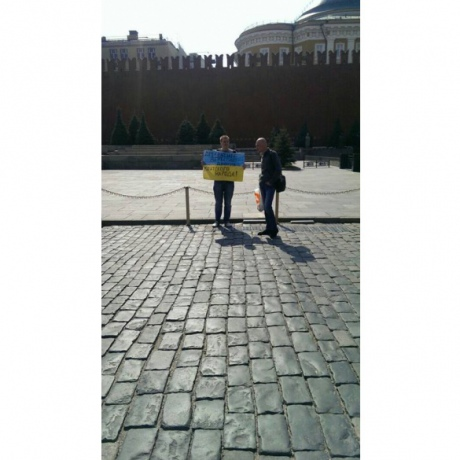 """""""ПТН ПНХ"""", - днепропетровские автомобилисты написали """"письмо"""" Путину - Цензор.НЕТ 7472"""