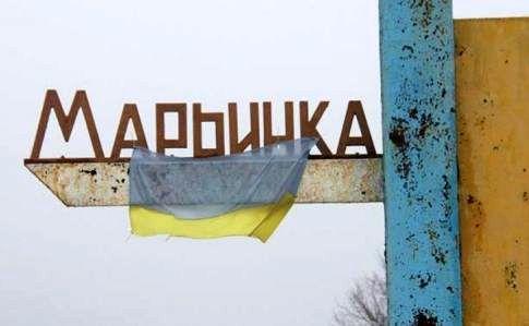 Боевики ударили попозициям украинских таможенников — Марьинка