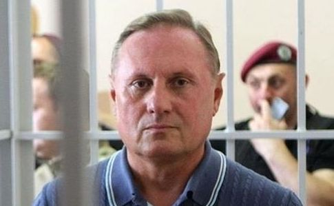 Бывшему главе фракции Ефремову продлили арест досередины марта