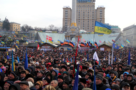 Фото прес-служби ВО Свобода