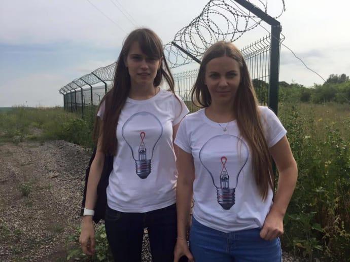 20 липня 2016 року. Нардеп Олена Сотник на кордоні з РФ