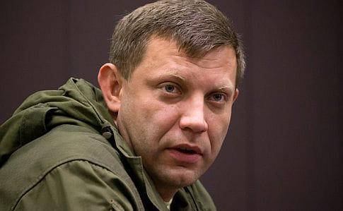 Апелляционный суд позволил задержать главаря «ДНР» Захарченко