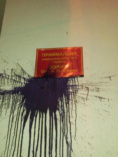 На Хмельнитчине разгромили офис нардепа-коммуниста