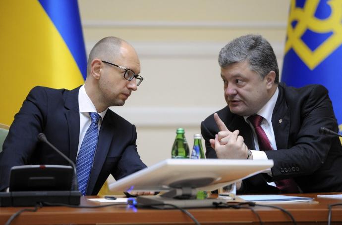 """""""Коалиция умерла, ее разрушило бездействие правительства"""", - Луценко - Цензор.НЕТ 654"""