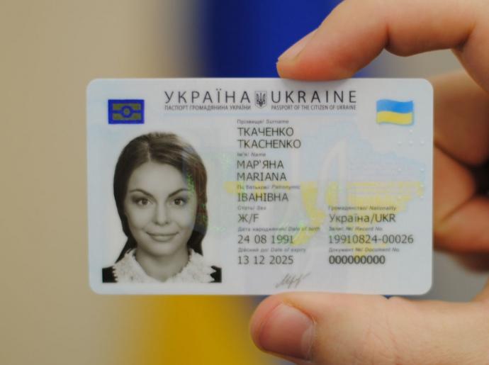 ID-картка замість паспорта-книжечки