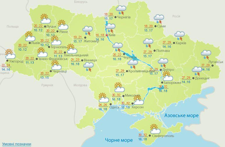 Синоптики прогнозують тимчасове похолодання і короткочасний дощ