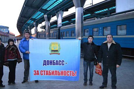 """Донецкие """"регионалы"""" отправили в Киев 3 тысячи своих сторонников"""