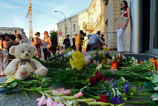 В МЧС создан координационный штаб по трагедии с Боингом - Цензор.НЕТ 897