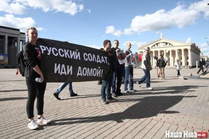 7 липня 2017. Мінськ. Акція проти проведення навчання